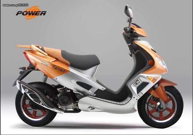 Μοτοσυκλέτα roller/scooter '18 Fever 150