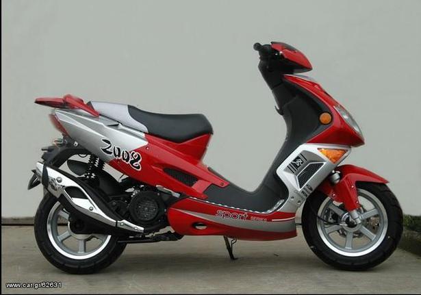 Bike chopper '15 Fever 125