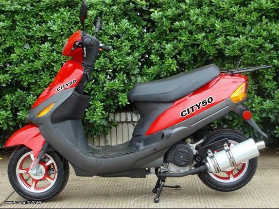 Μοτοσυκλέτα roller/scooter 2014 City 50