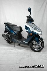 Μοτοσυκλέτα παπί '14 Loncin Style 125