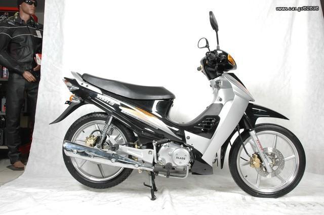 Μοτοσυκλέτα παπί '15 Loncin Blade 125