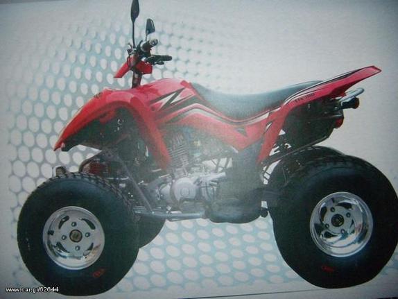 Μοτοσυκλέτα τετράτροχη-atv '14 Loncin ATV 300