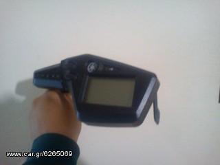 YAMAHA XTX 660 2007-2012 ΚΟΝΤΕΡ