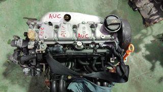 ΚΙΝΗΤΗΡΑΣ  VW  AUC  999cc/50HP/4Cyl./ΒΕΝΖΙΝΗ  VW  POLO <6N2>  1.0 (10/1999-09/2001) - LUPO <6X1,6E1>  1.0 (09/1998-07/2005)  ΚΩΔ. AUC