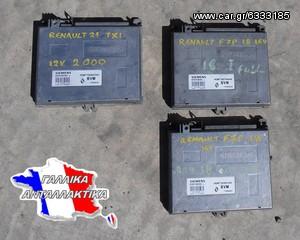 Εγκέφαλοι Renault - Peugeot - Citroen
