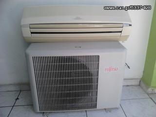 Επισκευάζονται παντός τύπου κλιματιστικά on - off ή inverter (ΠΑΤΣΑΤΖΑΚΗΣ)