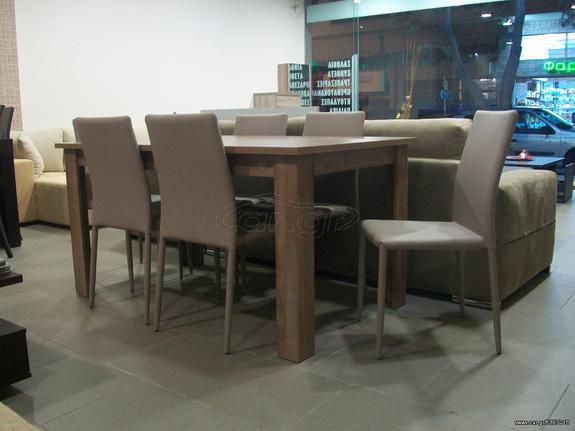 Τραπεζαρια ανοιγομενη μαζι με 4 καρεκλες.