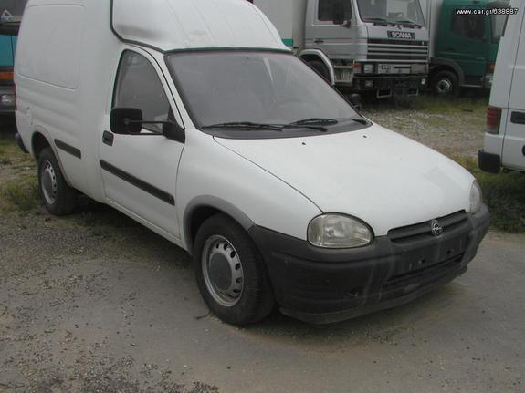 Opel '97 ΔΙΝΕΤΑΙ Κ ΓΙΑ ΑΝΤΑΛΛΑΚΤΙΚΑ