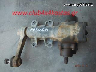 DAIHATSU FEROZA  www.club4x4kostas.gr
