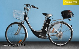 Ecomoving '16 ΕΜ Bikes - Ηλεκτρικά ποδήλατα