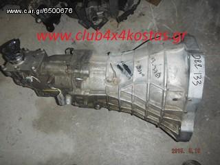 Nissan Navara  www.club4x4kostas.gr
