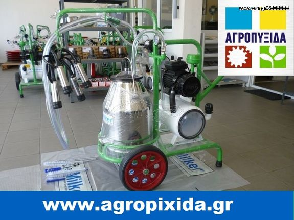 Γεωργικό μηχανήματα αρμέγματος/εκτροφής '20 MILKER-ΑΓΕΛΑΔΑ ΜΙΑ ΦΟΡΗΤΗ