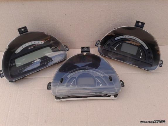 Citroen C2 Καντράν - Διακόπτες - Airbag