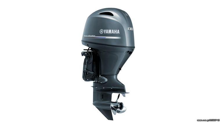 Yamaha '21 F130 ΕΤΟΙΜΟΠΑΡΑΔΩΤΗ ΠΡΟΣΦΟΡΑ