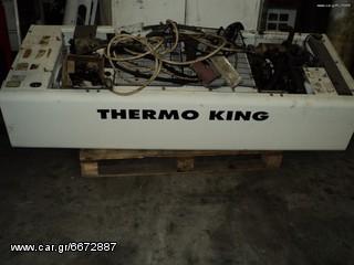 Thermoking '00 THERMOKING SDZ
