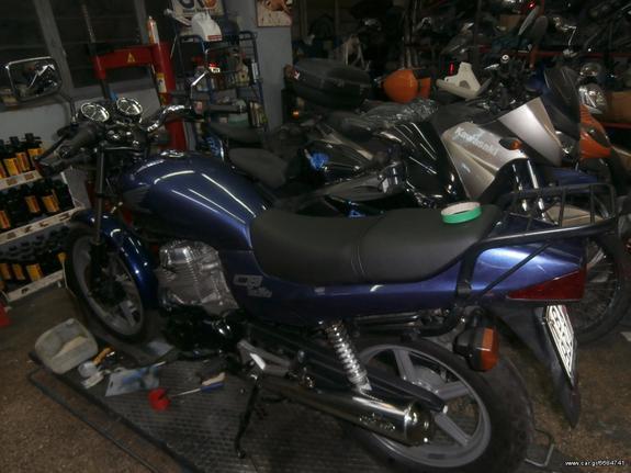 Honda '99 CB250