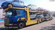 Mercedes-Benz '00 412/3.5T 12000LB ERGATHS-thumb-27