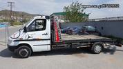 Mercedes-Benz '00 412/3.5T 12000LB ERGATHS-thumb-8