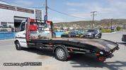 Mercedes-Benz '00 412/3.5T 12000LB ERGATHS-thumb-15
