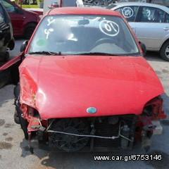 Πωλούνται Aνταλλακτικά Aπό Toyota Starlet 1996' 1332cc