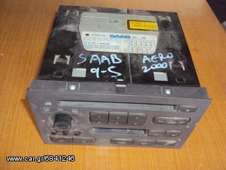 SAAB 9-5 AERO '98-'02 Ράδιο-CD