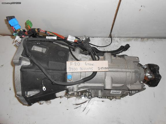 ΑΥΤΟΜΑΤΟ ΣΑΣΜΑΝ BMW F20 24003614195