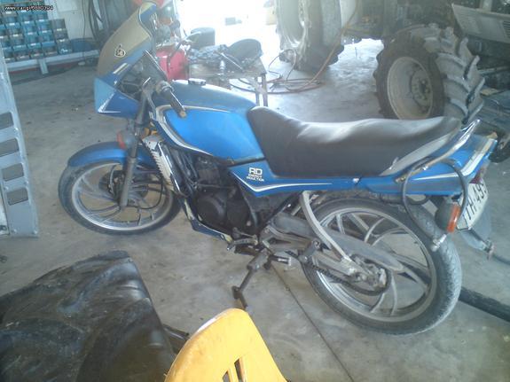Yamaha R 125 '85 RD 125