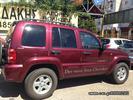 Jeep Cherokee '04-thumb-11