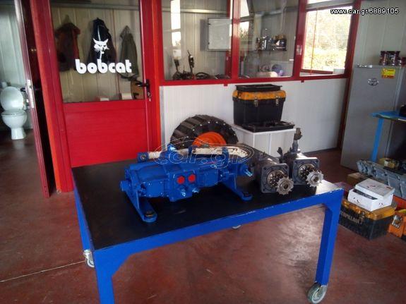 Bobcat '14