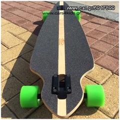 Hudora '20 Longboard
