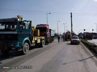 Φορτηγό άνω των 7.5τ οχημα οδικής βοήθειας '20 bim OT 80S