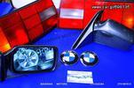 Mercruiser '03 75-thumb-114