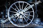 Mercruiser '03 75-thumb-79
