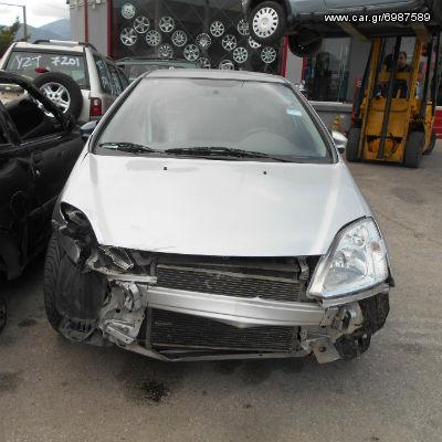 Πωλούνται Ανταλλακτικά Από Honda Civic VII 2003' 1590cc