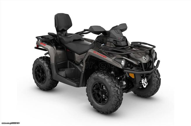 CAN-AM Outlander Max 650 Xt '20 UTLANDER 650 MAX XT-P DPS