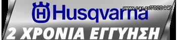 Husqvarna '20 HUSQVARNA 135 ALYSOPRIONO