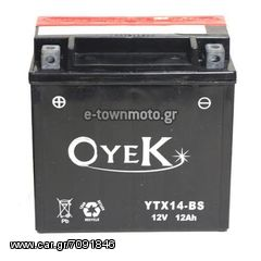 ΜΠΑΤΑΡΙΕΣ YTX14-BS OyeK