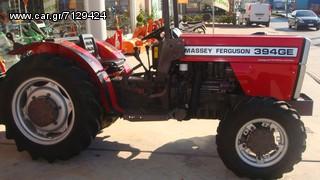 Agco - Massey Ferguson '99 394 GE