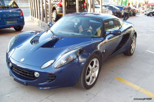 Lotus Elise '02 MK II