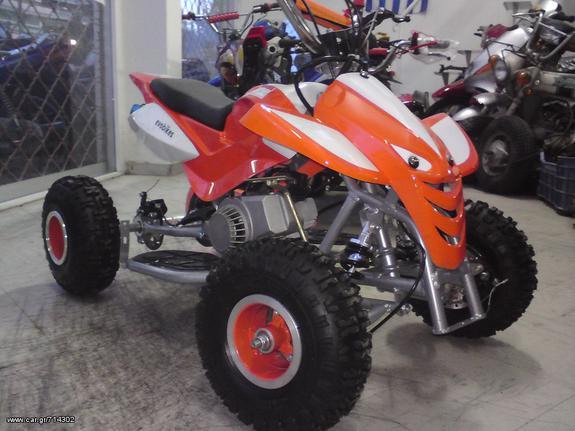 Bashan '18 MINH MOTO ATV