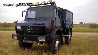 Unimog '90 U-1500