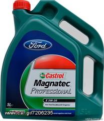 Λάδι Ford-Castrol Magnatec Professional E 5W20 5lt