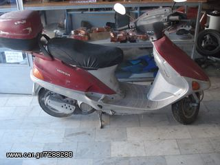 Πωλείται honda sj bali 50 ολοκληρη μοτοσυκλετα για ανταλακτικα. Καλες τιμες! μονο σε κομματια LEAD tact dio
