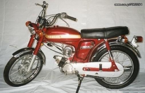 Yamaha '72 FS1-YB 50