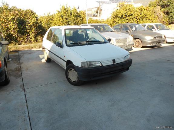 Peugeot 106 '93