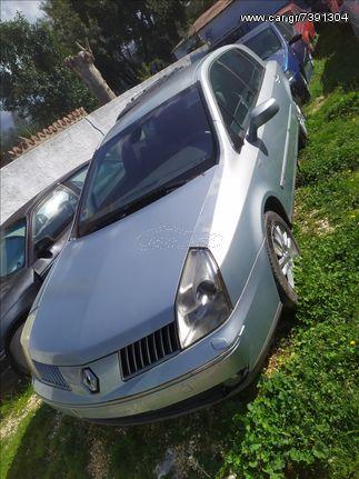 Renault Vel Satis '04 2.0 TURBO