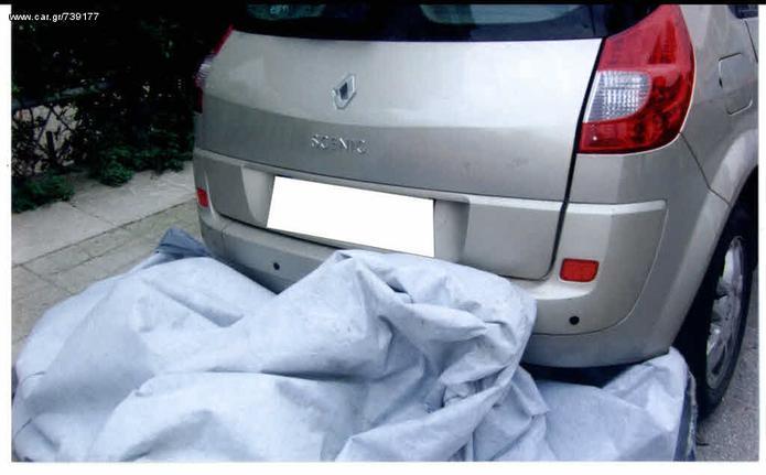 Renault Scenic '09 PRIVILEGE 1.6 FULL EXTRA