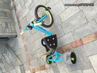 Ποδήλατο τρίτροχα '15 Australia