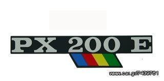 ΣΗΜΑ PIAGGIO ΡX200Ε