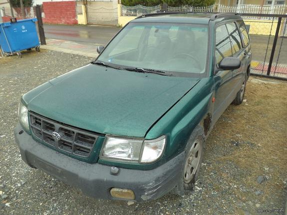 Subaru Forester '99 AEΡΙΟ